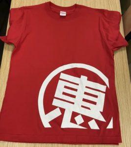 恵美須商店Tシャツ